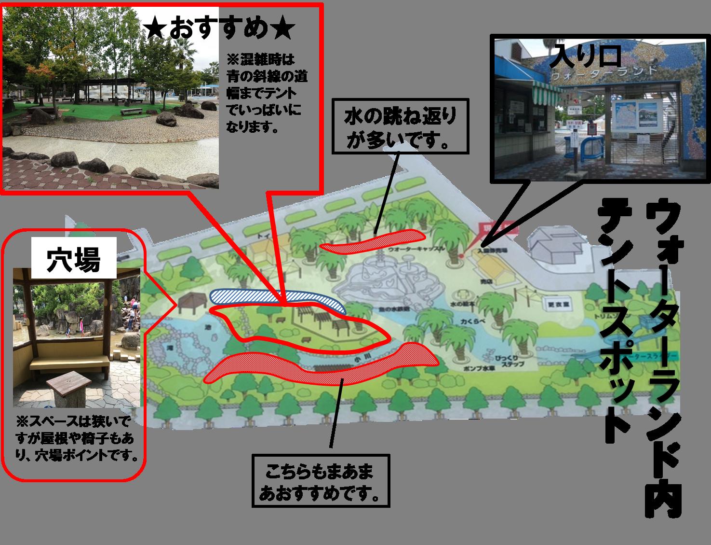 西猪名公園ウォーターランドのおすすめスポットを完全網羅!駐車場やテント場所取りまで徹底解説!